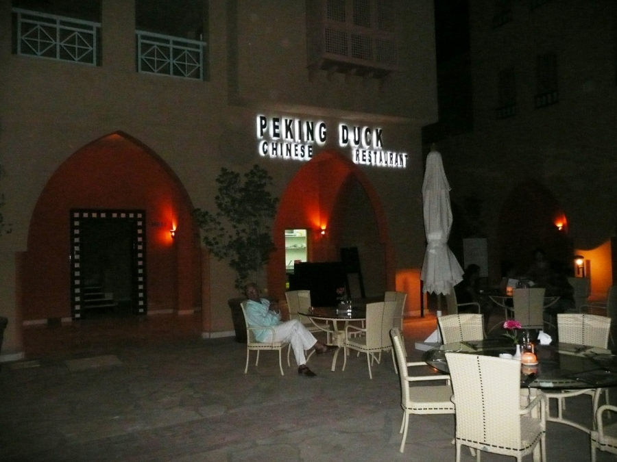 Peking Duck Chines Restaurant 001