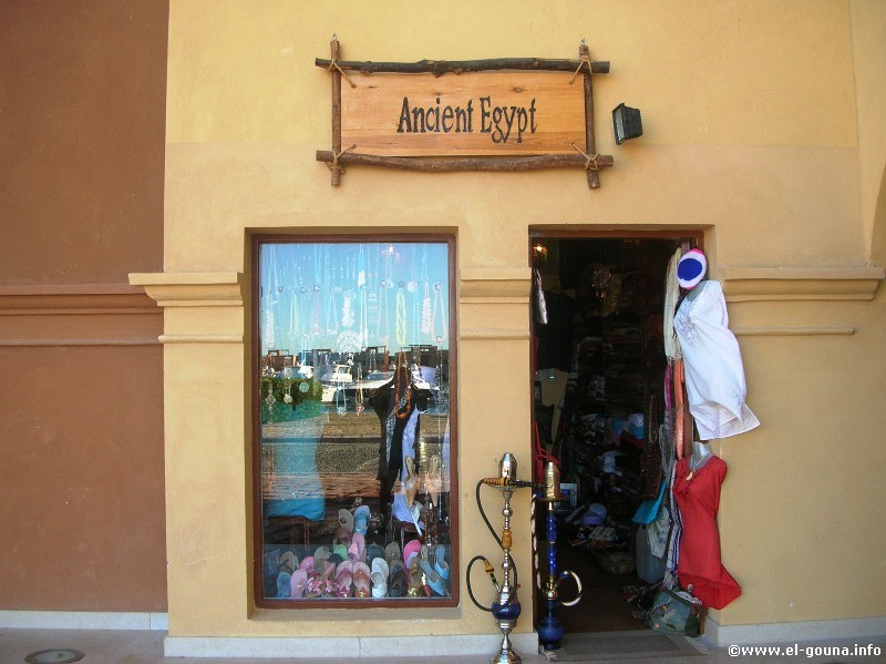 Ancient Egypt El Gouna 4220